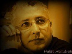 التعليم العربي: بناءٌ فوقيٌّ غربيّ، وتحتيٌّ تأسّسَ في عصر الانحطاط! بقلم حبيب عبدالرب سروري