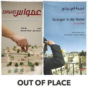 Ibn Rushd Lecture: Out Of Place (Screening)
