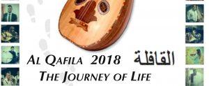Banner of Al Qafila