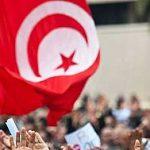 Tunesien Flage Demo