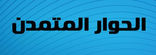 Logo Ahewar