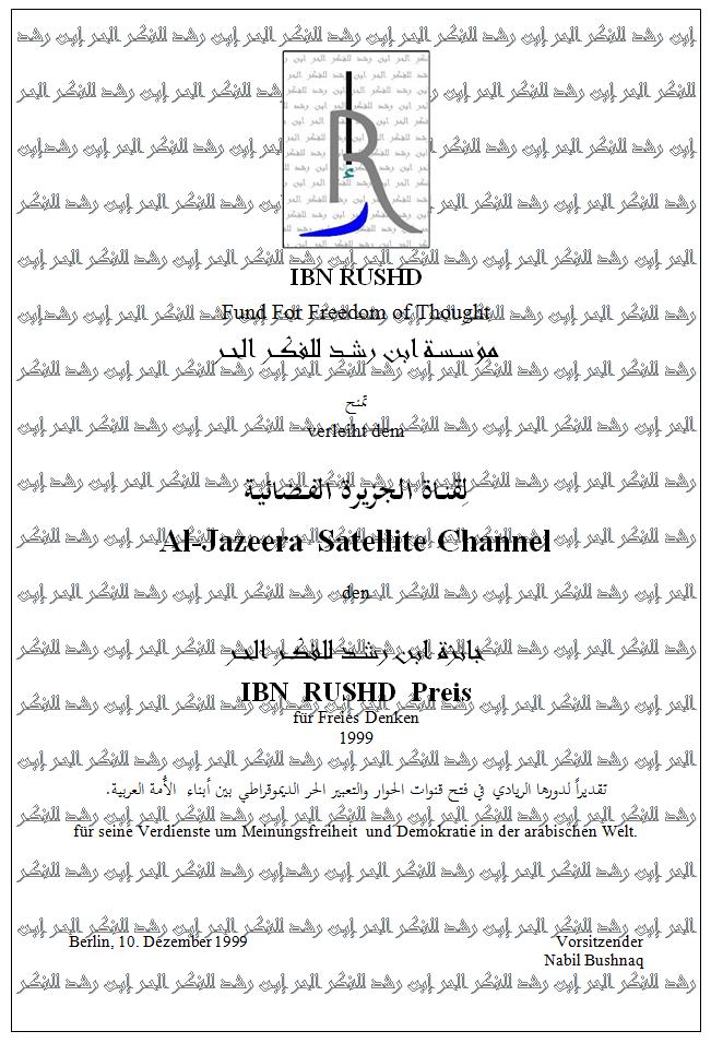 Auszeichnung für Al-Jazeera TV