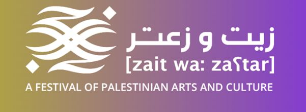 Recording |  2020-11-15  |  First online event of the Zait WaZar3tar Festival 2020 in Berlin
