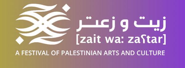 Zait Wa Zaatar Logo