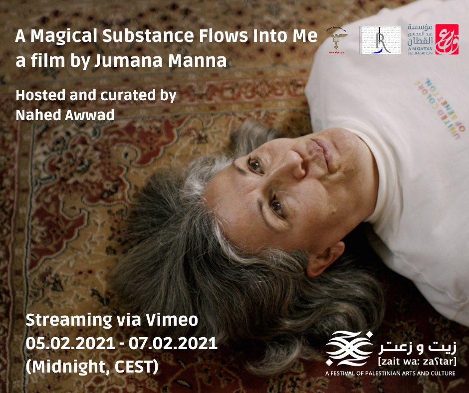 Film Screening: 'A Magical Substance Flows Into Me'