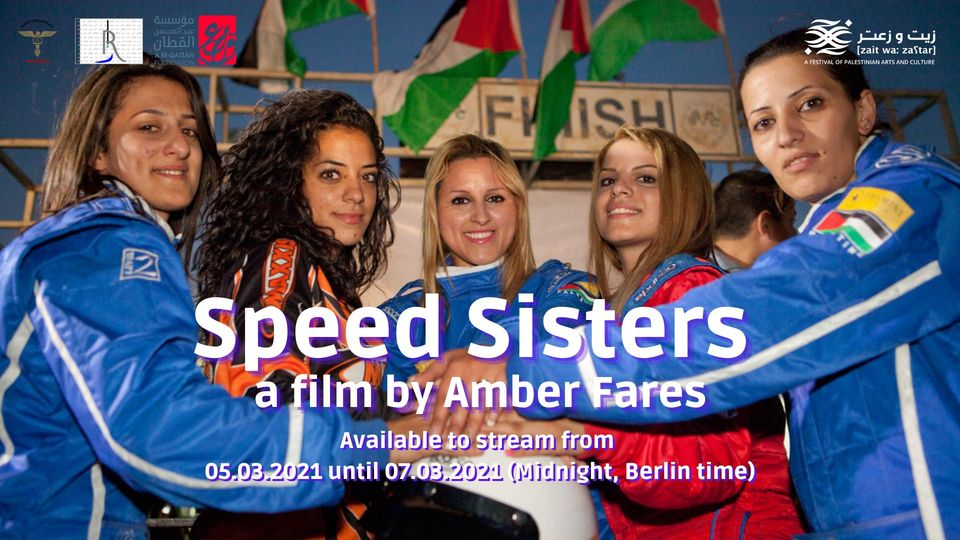 "Film Screening: ""Speed Sisters"" (2015) 85 mins"